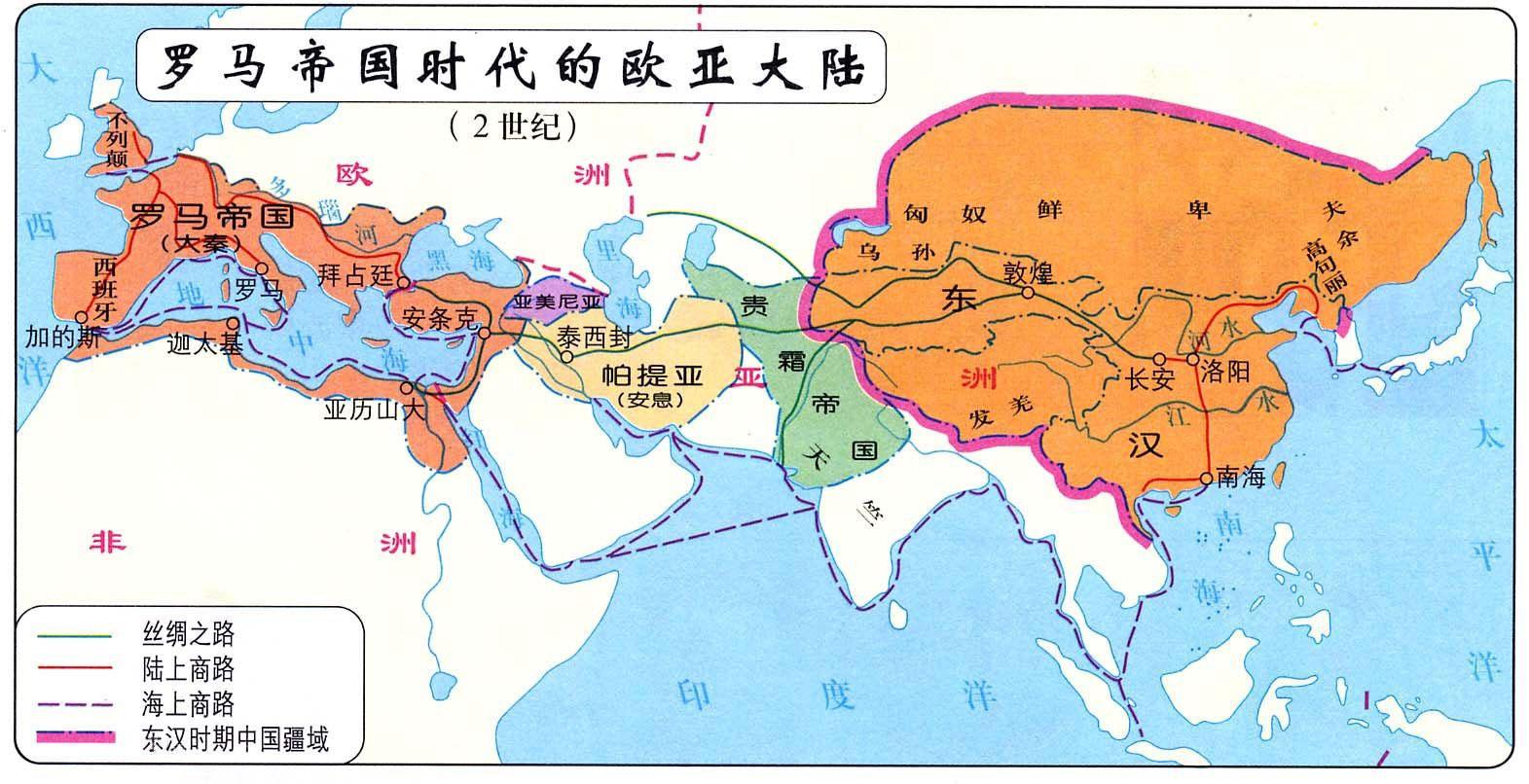 亚大陆地图(2世纪)